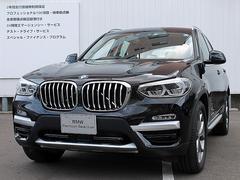 BMW X3xDrive20d Xライン黒革ACC19AWレーンチェンジ