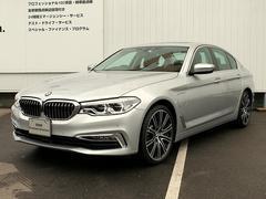 BMW530eラグジュアリー アイパフォーマンスB&Wサウンド
