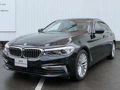 BMW523d ラグジュアリー本革18AWACCレーンチェンジ