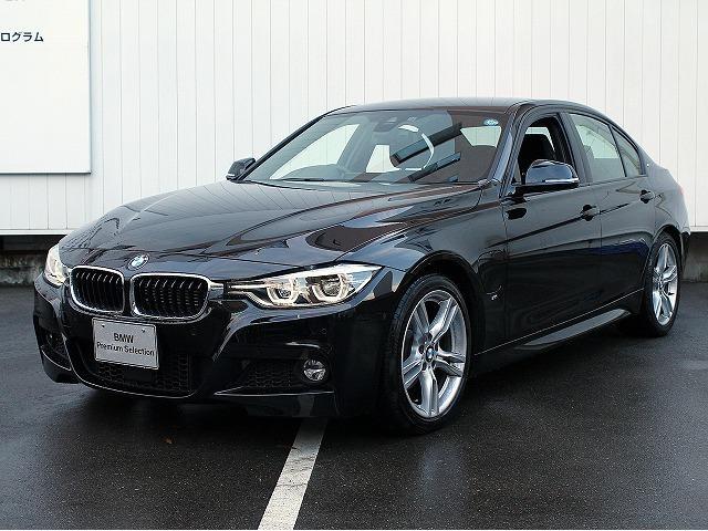 BMW 330e MスポーツアイパフォーマンスACCLED