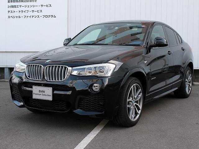 BMW xDrive 35i Mスポーツ LED 黒革 19AW