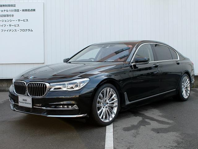 BMW 750Liエクセレンス LED 20AW SR 黒革 ACC