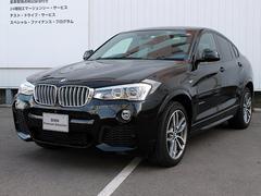 BMW X4xDrive 35i Mスポーツ LED 黒革 19AW