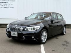 BMW118d スタイル ACC コンフォート&Pサポート LED