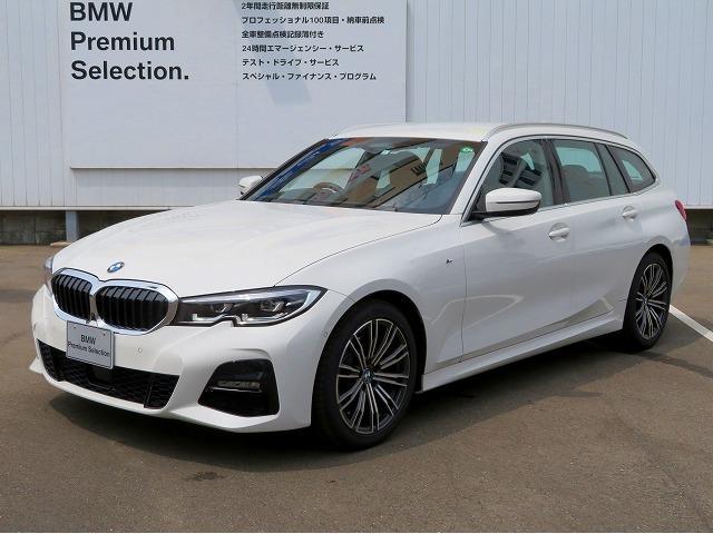 BMW 3シリーズ 320dxDriveツーリングMスポーツハイラインP