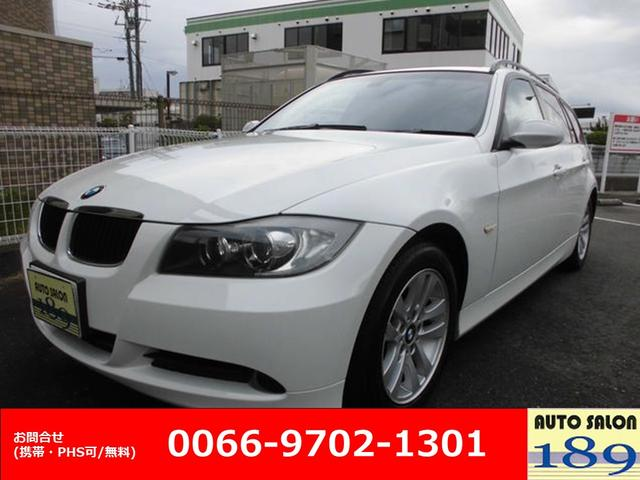 BMW 320iツーリング ナビ 地デジ ETC キセノン