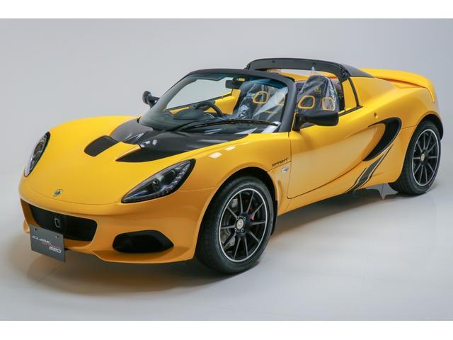 ロータス ELISE SPRINT220 新車未登録車 6速MT