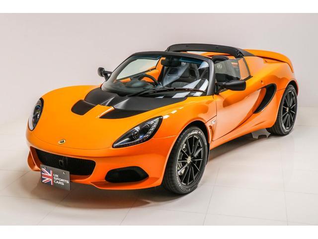 ロータス エリーゼスポーツ 220 II 新車未登録メタリックオレンジ