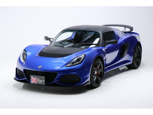スポーツ350 新車未登録 EXIGE SPORT350 メタリックブルー