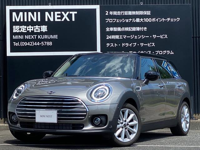 MINI(ミニ) クーパーD クラブマン 中古車画像