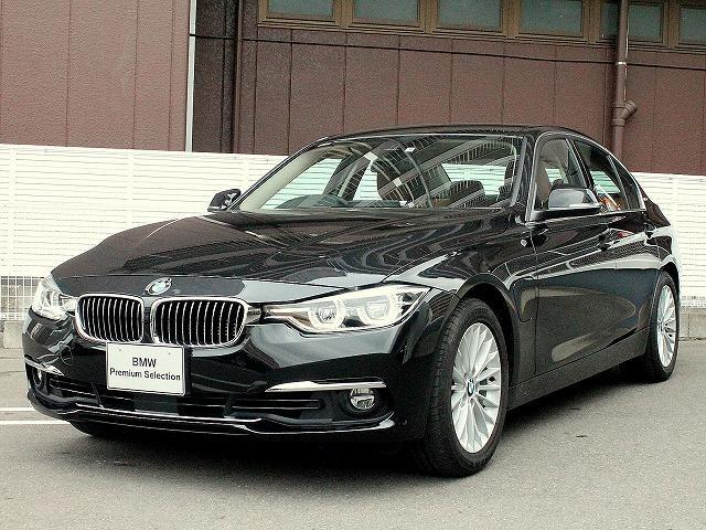 BMW 3シリーズ 330eラグジュアリーアイパフォーマンスLED...