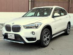 BMW X1xDrive 20ixラインコンフォートP18AWAトランク