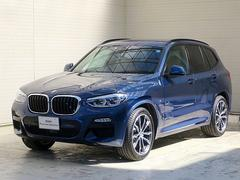 BMW X3xDrive 20d Mスポーツ茶革20AWHUDACC