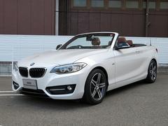 BMW220iカブリオレ スポーツ 茶革 17AW Pサポート