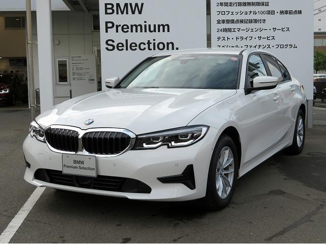 BMW 320i LEDヘッド ACC レーンチェンジ Aトランク