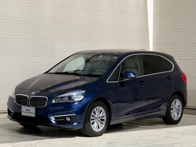 BMW 218dアクティブツアラー ラグジュアリー 本革 Pサポート