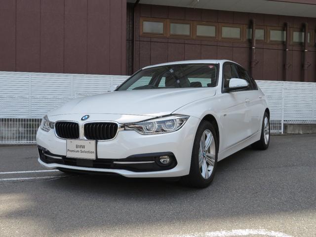 3シリーズ(BMW) 320i スポーツ 中古車画像