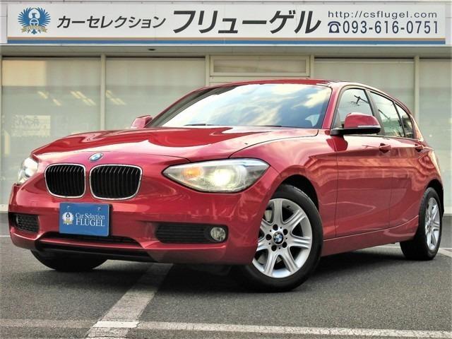 BMW 116i ECOPRO/SPORTモード搭載 純正HID