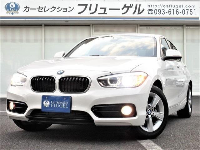 BMW 118i スポーツ ワンオーナー車 禁煙車 純正HDDナビ