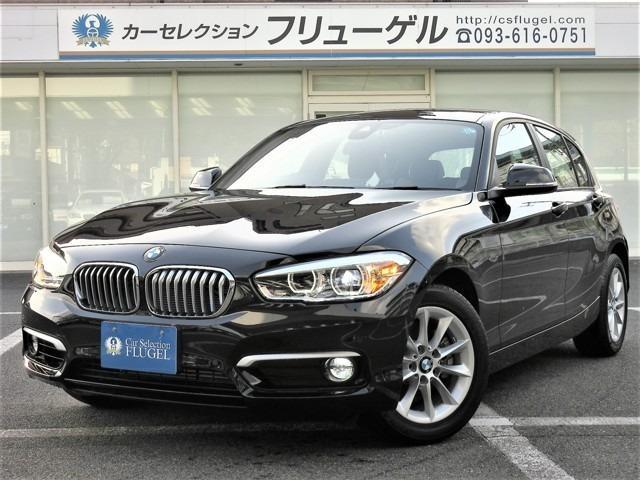BMW 118i スタイル コンフォートパッケージ 新車保証継承
