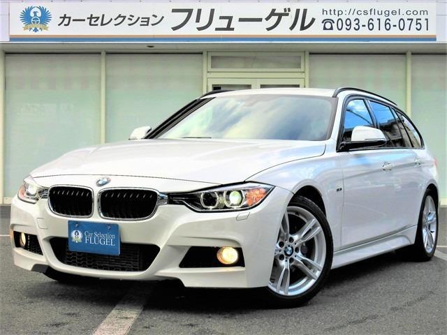 BMW 320dツーリング Mスポーツ ワンオーナー 禁煙車