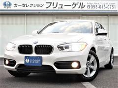 BMW118i スポーツ ワンオーナー車 禁煙車 純正HDDナビ