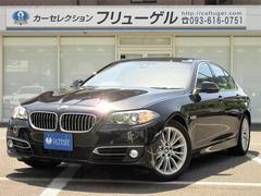BMW523iラグジュアリー ワンオーナー車 フルセグTV