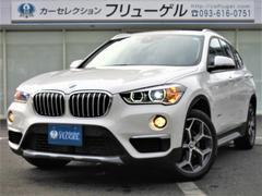 BMW X1sDrive 18i xライン  ワンオーナー ツインターボ
