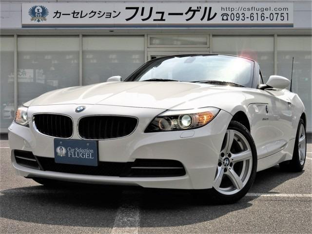 BMW sDrive23i ワンオーナー 電動オープン