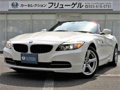 BMW Z4sDrive23i ワンオーナー 電動オープン