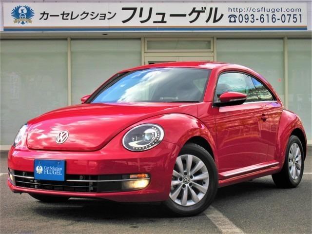 「フォルクスワーゲン」「VW ザビートル」「クーペ」「福岡県」の中古車