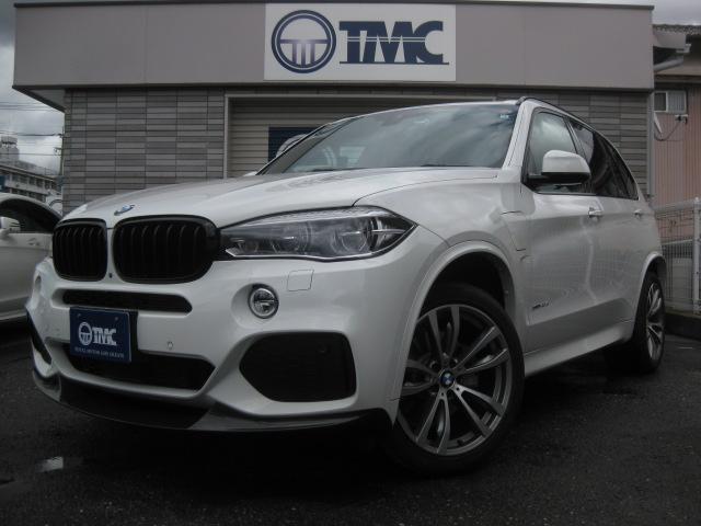 BMW xDrive 40e Mスポーツ1オーナー20アルミ 黒革