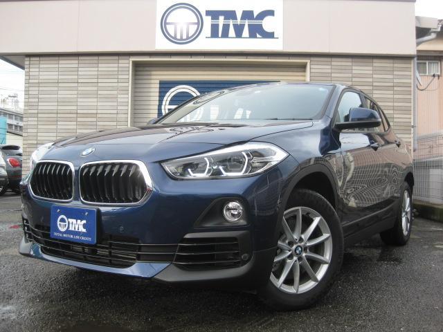BMW xDrive 20i ナビ 地デジTV インテリジェントS