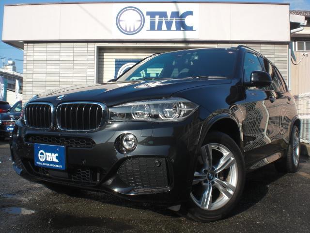BMW X5 xDrive 35d Mスポーツ ナビ TV LEDヘッドライト 黒革 ハーマンカードン 7人乗り
