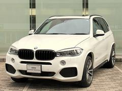 BMW X5xDrive 35d Mスポーツ セレクトPKG20AW黒革