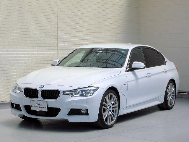 BMW 330e Mスポーツアイパフォーマンス LEDライト 19AW PDC スマートキー シートヒーター純正ナビ Bカメラ 純正ETC アクティブクルーズコントロール レーンチェンジ&ディパーチャーウォーニング 認定中古車