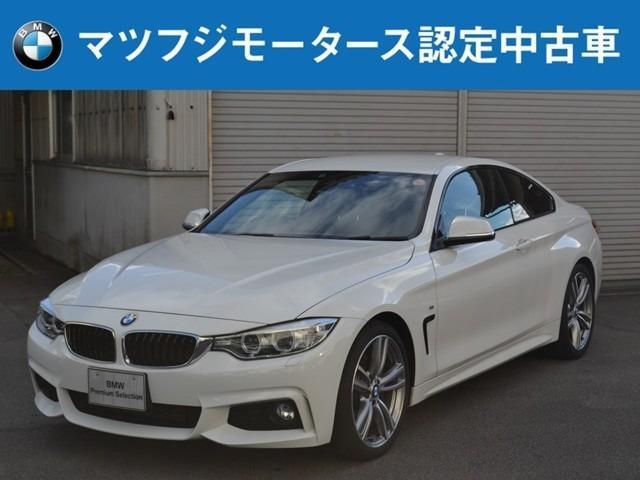 BMW 420iクーペ Mスポーツ ワンオーナー