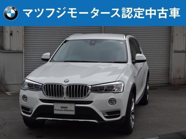 BMW xDrive 20i Xライン 4WD ブラウンレザー