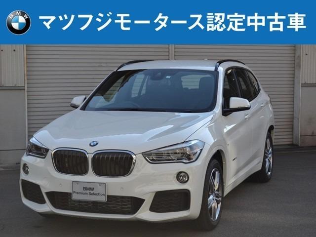 BMW xDrive 25i Mスポーツ 4WD 純正Bレザー