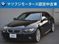 BMW335i クーペ Mスポーツパッケージ サンルーフ