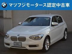 BMW116i スタイル バックカメラ