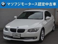 BMW335iクーペ 純正レザー