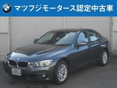 BMW318i 元デモカー