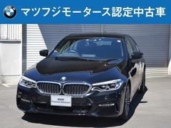 BMW530e Mスポーツアイパフォーマンス 元デモカー