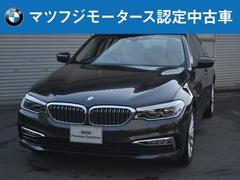BMW523d ラグジュアリー 元デモカー
