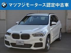 BMW X1xDrive 25i Mスポーツ 4WD 純正Bレザー