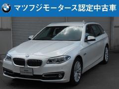 BMW523iラグジュアリー プラスパッケージ付