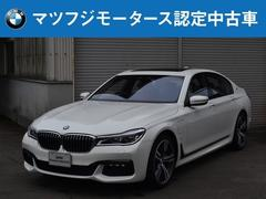 BMW740eアイパフォーマンス Mスポーツ 元デモカー