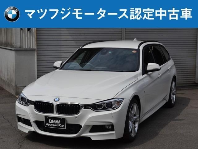 BMW 320iツーリング Mスポーツ ワンオーナー