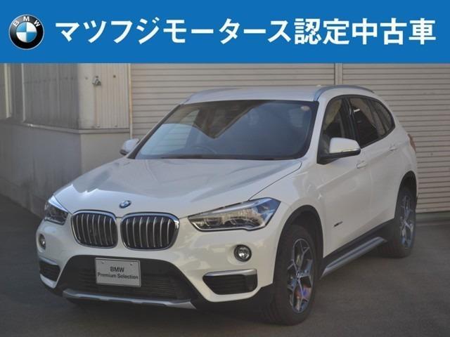 BMW xDrive 18d xライン 4WD ワンオーナー